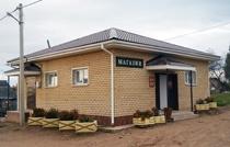 строить магазин город Краснодар