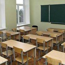 отделка школ в Краснодаре